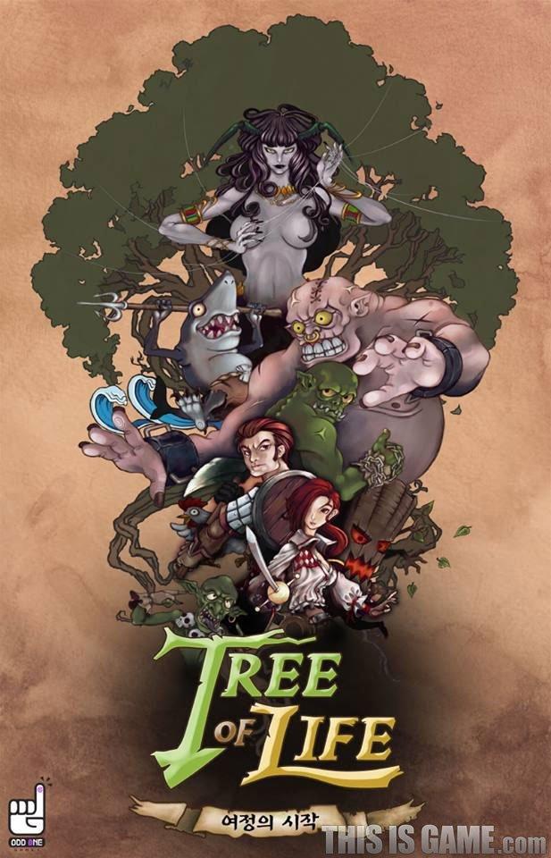 生命之树-首曝图片第2张