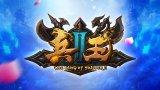 新游尝鲜坊:大型国战网游《兵王2》