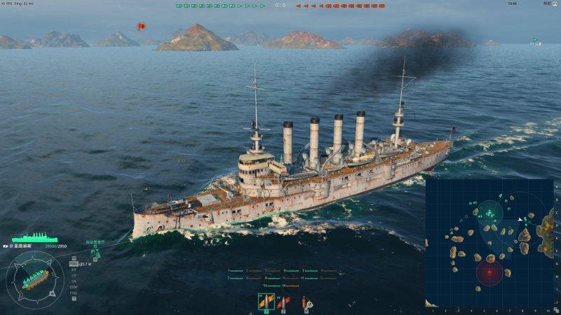 战舰世界截图第20张