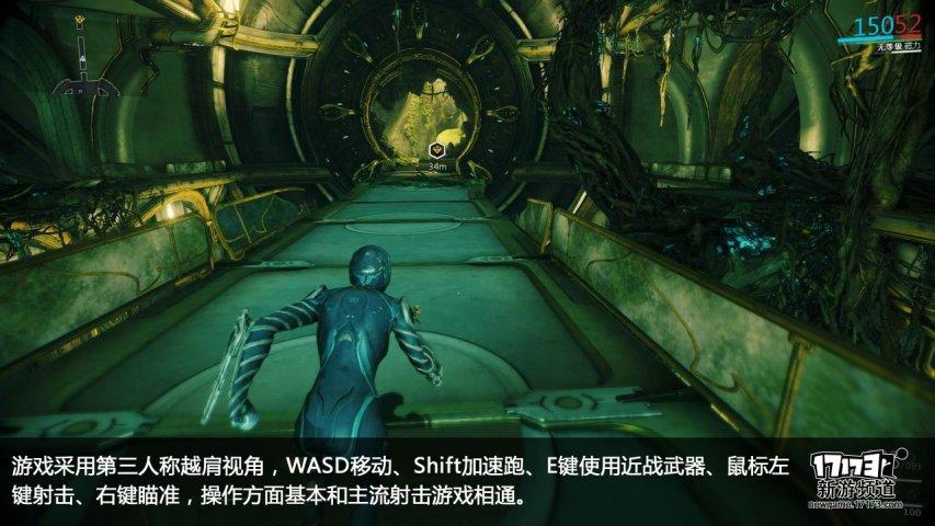 星际战甲-国服首测高清图解第3张