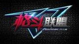 新游尝鲜坊:3D热血格斗《格斗联盟》试玩