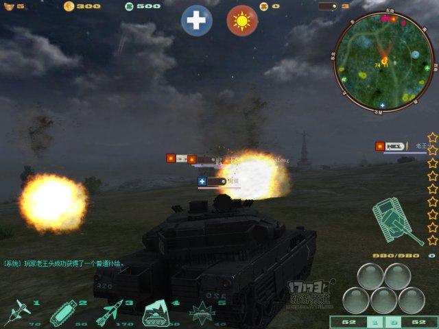 铁甲战神-公测截图第4张