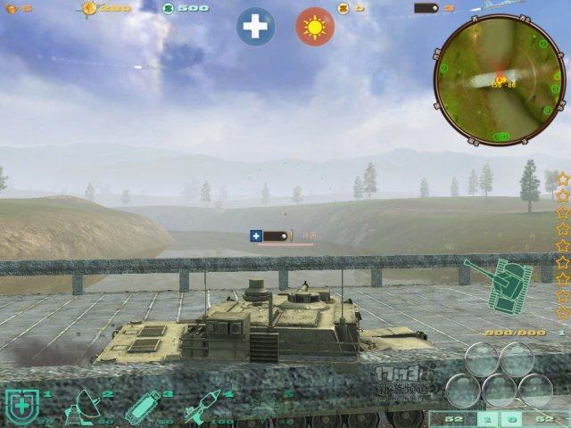 铁甲战神-公测截图第1张