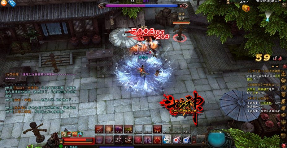 斗战神-游戏截图第2张