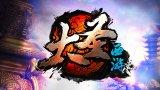 新游尝鲜坊:西游题材3D网游《大圣西游》