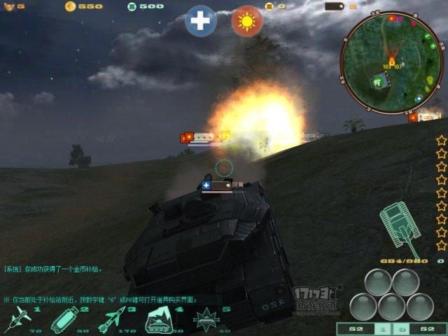 铁甲战神-公测截图第3张