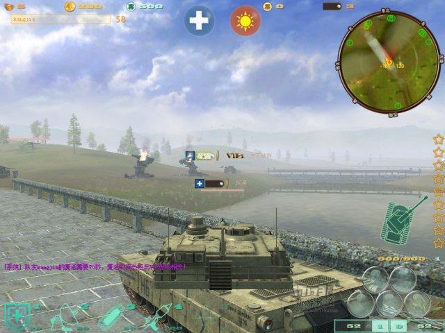 铁甲战神-公测截图第2张