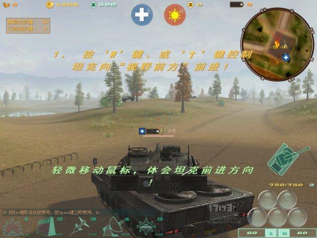 铁甲战神-公测截图第20张