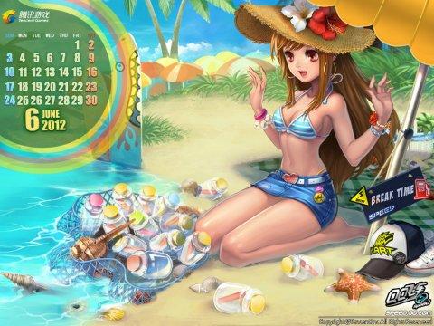 QQ飞车-月历壁纸第3张