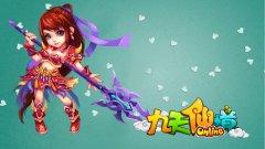 九天仙境-游戏壁纸