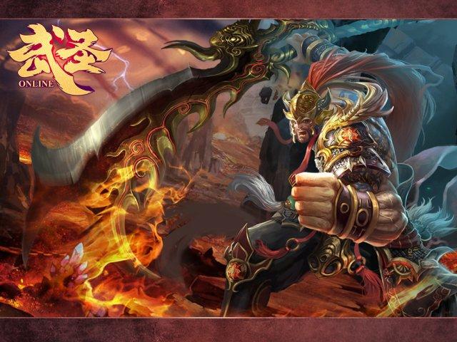 武圣-游戏壁纸第3张