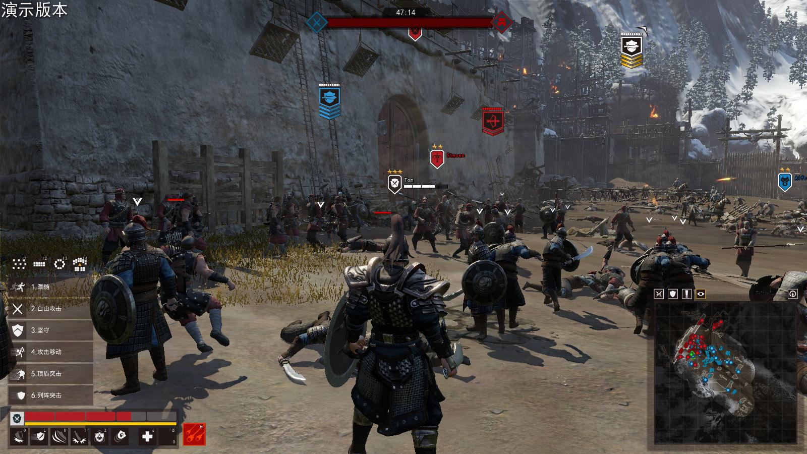 战意 游戏画面