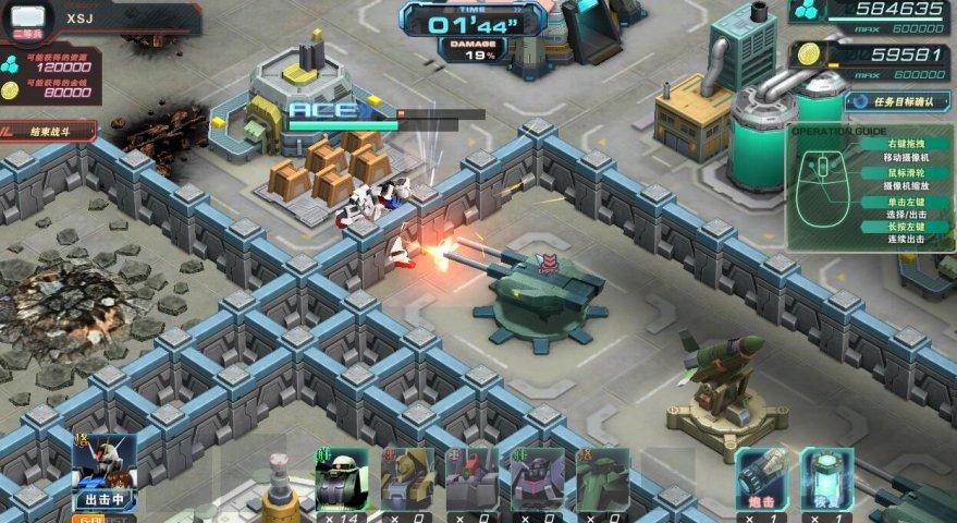 敢达前线指挥官-游戏截图第3张