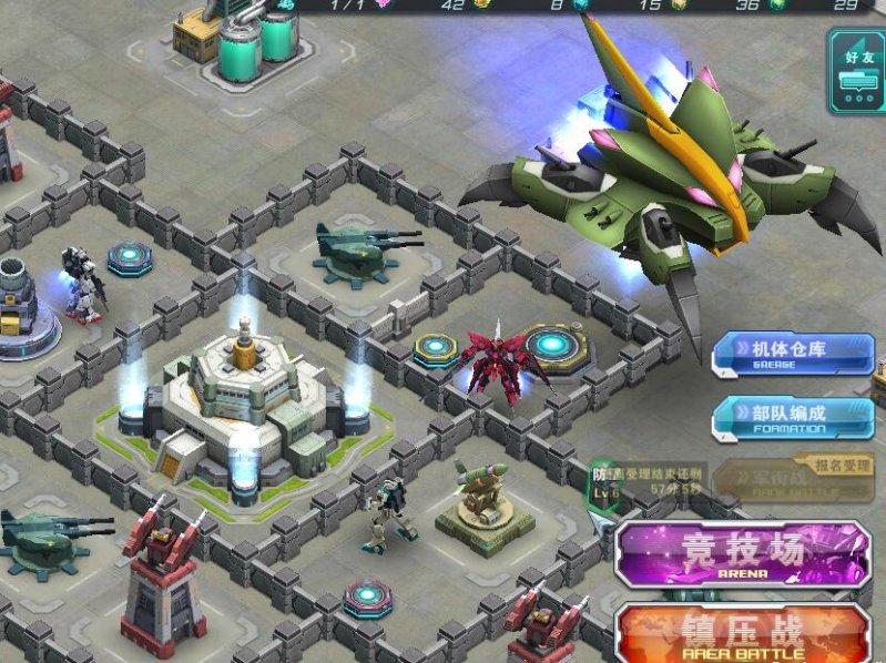 敢达前线指挥官-游戏截图第2张