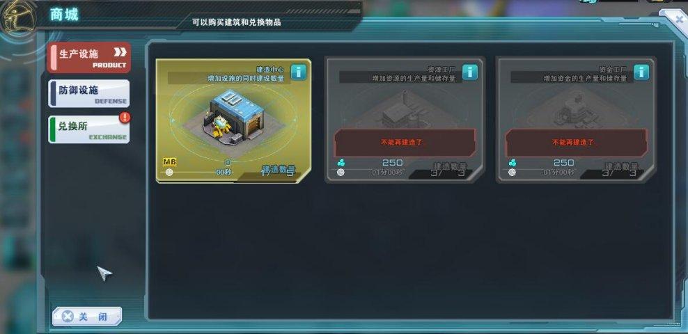 敢达前线指挥官-游戏截图第4张