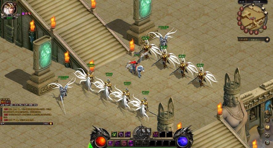 圣迹-游戏截图第3张
