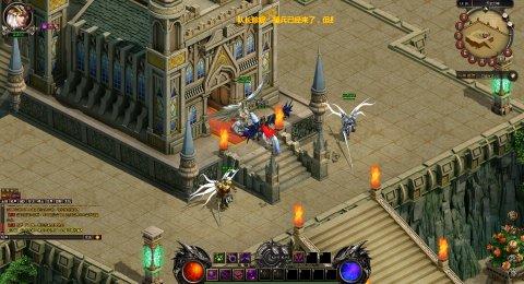 圣迹-游戏截图第2张