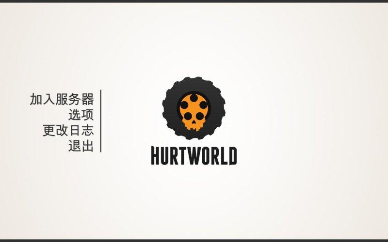 伤害世界-首测试玩截图第1张