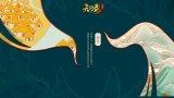 天衍录-世界观壁纸