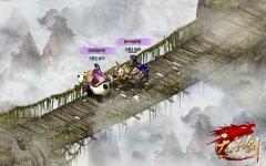 天子剑-游戏截图