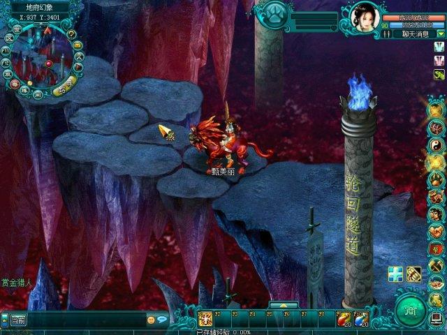 神兽-游戏截图第3张