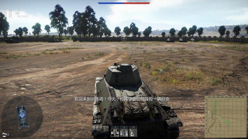 战争雷霆-游戏截图第2张