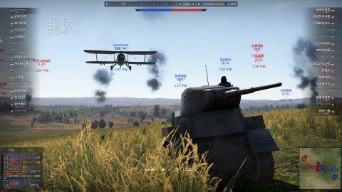 战争雷霆-游戏截图第3张