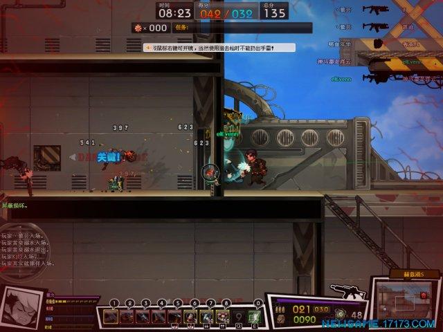 核金风暴-游戏截图第3张
