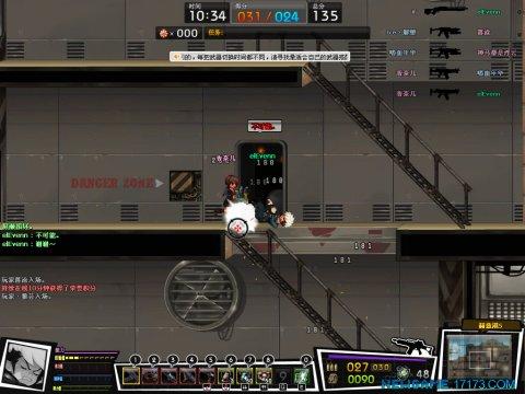 核金风暴-游戏截图第4张
