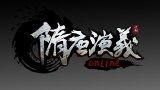 新游尝鲜坊:3D武侠《隋唐演义OL》评测