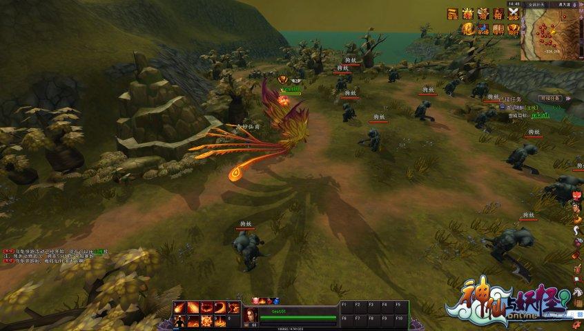 神仙与妖怪-游戏截图第10张