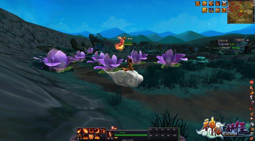 神仙与妖怪-游戏截图第2张