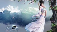 无限世界-游戏壁纸