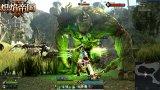 《炽焰帝国2》最新截图