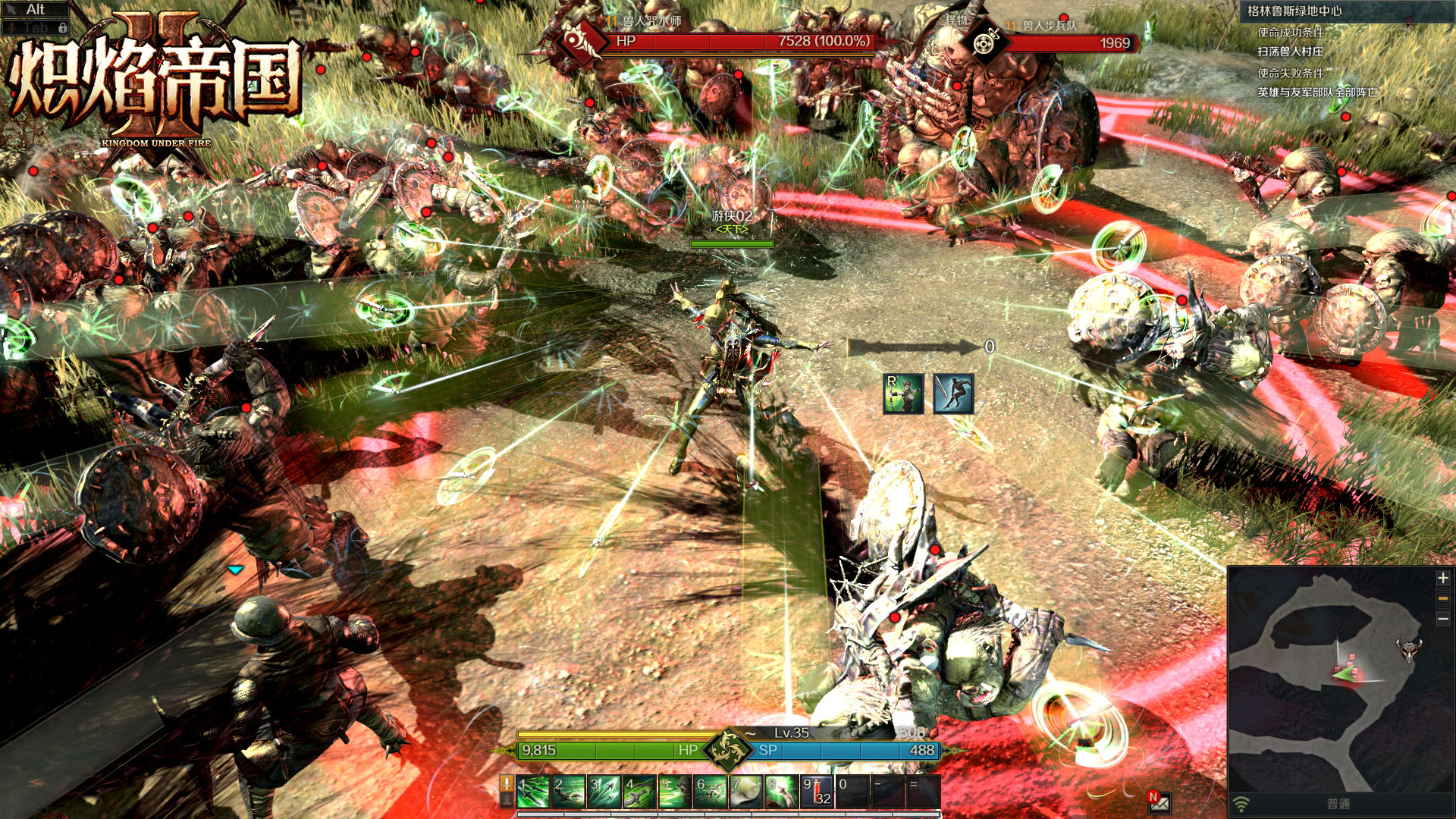 炽焰帝国2 游戏画面