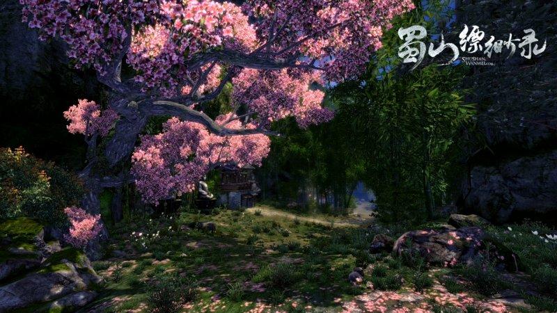 蜀山缥缈录截图第20张