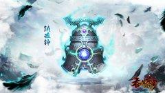《吞噬苍穹》飞行法宝展示