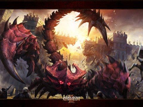 《炽焰帝国2》壁纸第6张