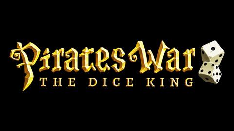 海盗战争:骰子之王