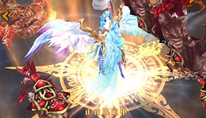 《奇迹MU:最强者》试玩视频-17173新游秒懂