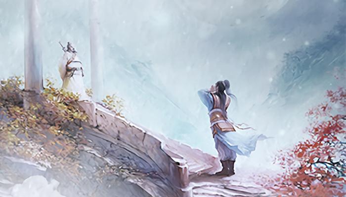 《诛仙手游》试玩视频-17173新游秒懂