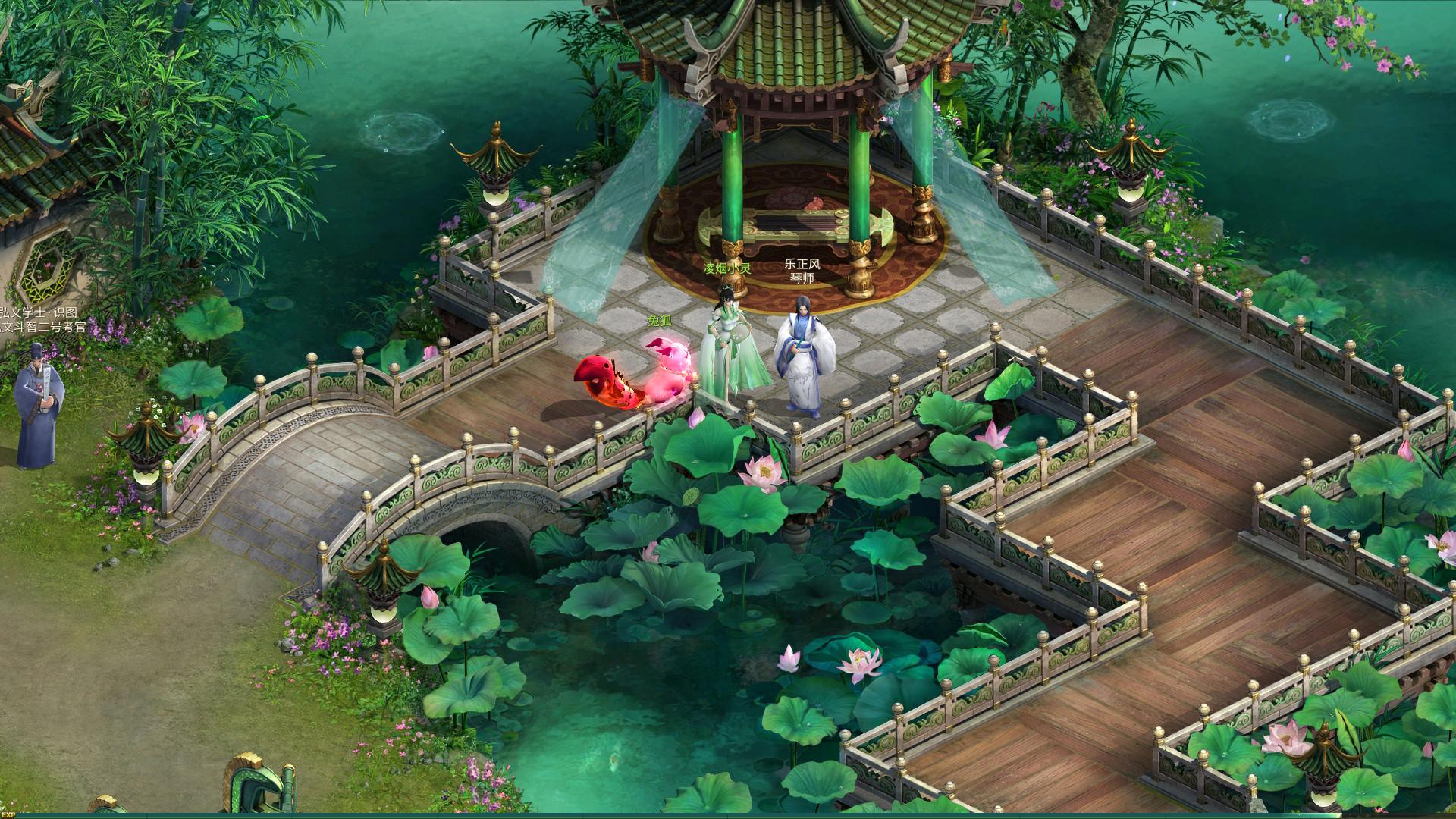 灵山奇缘 游戏画面
