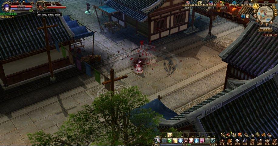 《霸刀》游戏截图第2张