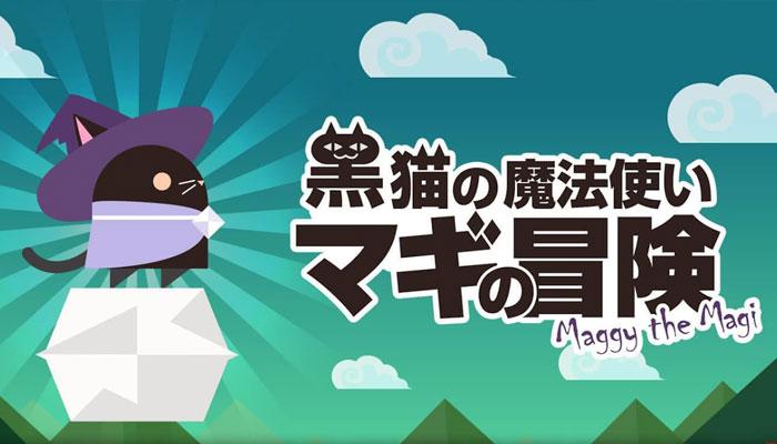 黑猫法师 黑猫法师评测           01      划屏前行 描绘魔法咒文