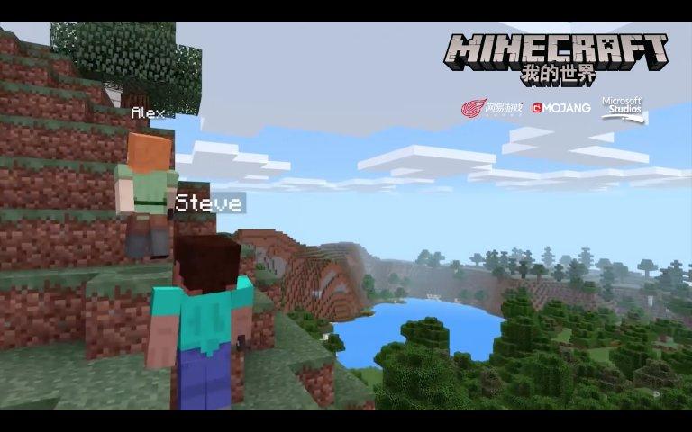 《我的世界》游戏截图第1张