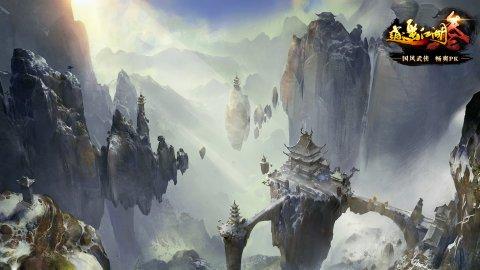 《逍遥江湖3》游戏壁纸第3张