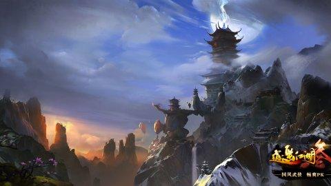 《逍遥江湖3》游戏壁纸第4张