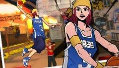 《街头篮球手游》试玩视频-17173新游秒懂