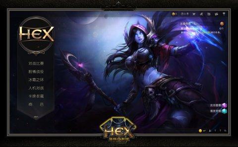 《HEX集换英雄》三版游戏截图第2张