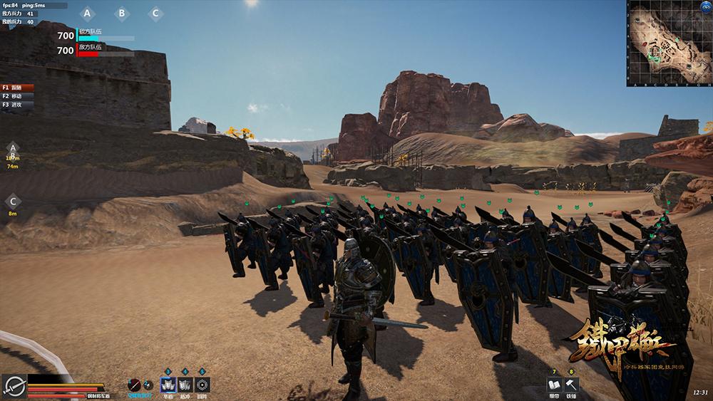 铁甲雄兵 游戏画面